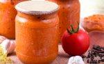 Pomidorų, morkų ir svogūnų mišrainė žiemai