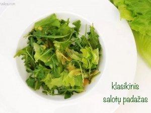 Klasikinis padažas žalioms salotoms su alyvuogių aliejumi ir garstyčiomis