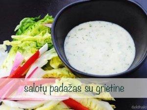 Gaivus grietininis padažas pavasariškoms salotoms